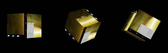 3x Textured Cube
